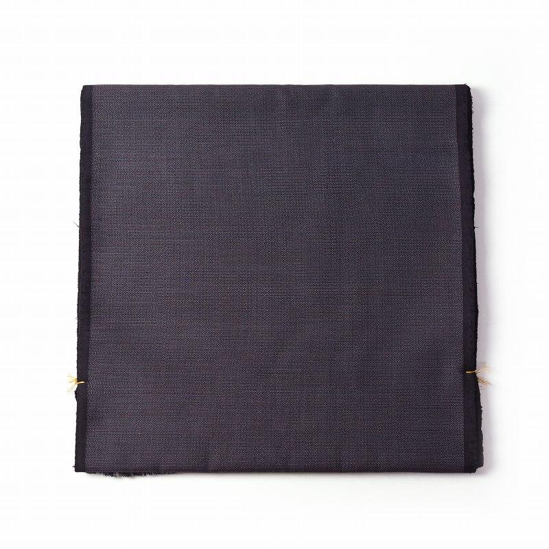 男物 羽織と着物 セット 手縫いお仕立て付き 大島紬 160亀甲 韓国産 黒紫色 アンサンブル 24m×38cm 反物/男着物/男の着物/殿方 送料無料