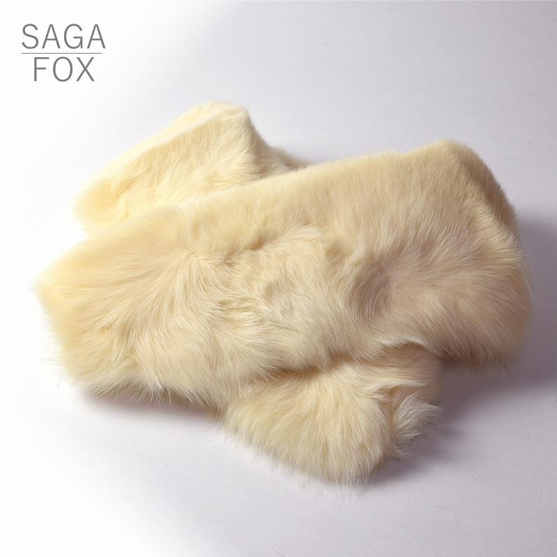 SAGAFOX ブルーフォックス ストール/ショール スナップボタン付き 薄クリーム色 成人式の振袖に 【送料無料】現物販売です サガファー サガフォックス 毛皮