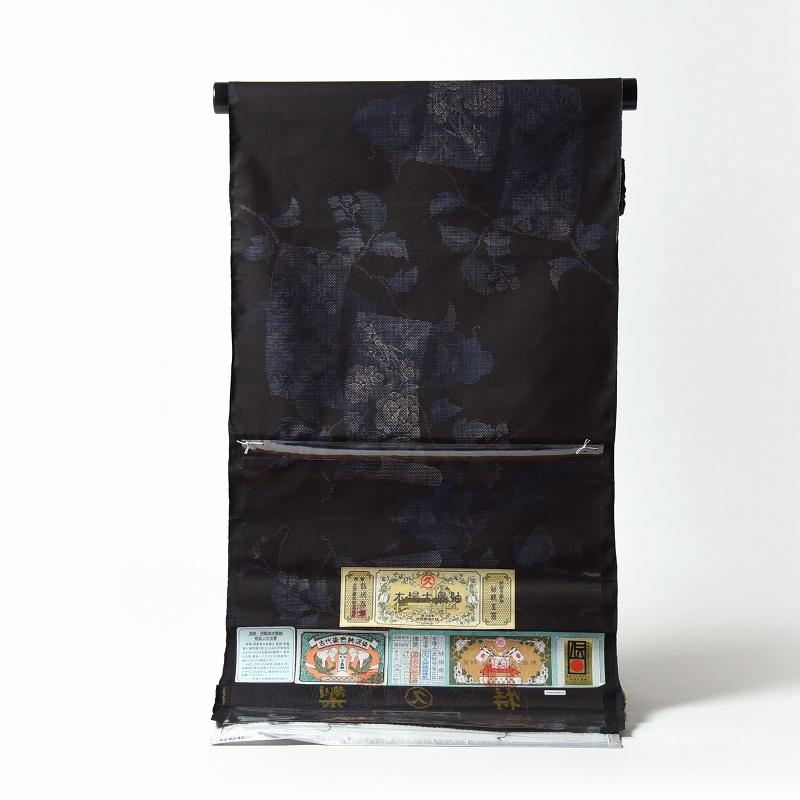 【送料無料】【フルオーダー手縫いお仕立て付き】本場大島紬 七マルキ 久野織物 古代染色純泥染 織り柄 短冊に植物/黒地に藍、薄紫 紬着物/ショッピング・街着