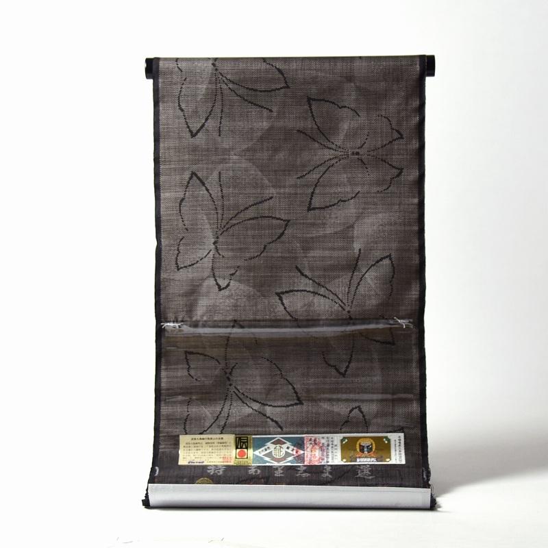 【送料無料】【フルオーダー手縫いお仕立て付き】本場奄美大島紬 七マルキ 古代染色純泥染 織り柄 黒色・灰色/蝶 紬着物/ショッピング・街着