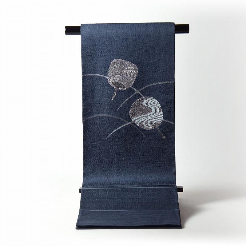 夏物【送料無料】【お仕立て付き♪】正絹 すくい織 袋帯(お太鼓柄) 織柄 うちわ/藍みの濃グレー 【夏帯/夏紬に】