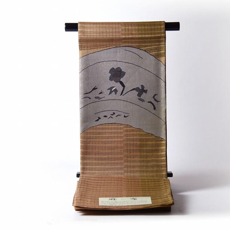 夏物【送料無料】【お仕立て付き】麻布 織り帯 植物/薄茶系色、灰色 お洒落着用の袋帯(お太鼓柄)普段着/カジュアル/遊び着