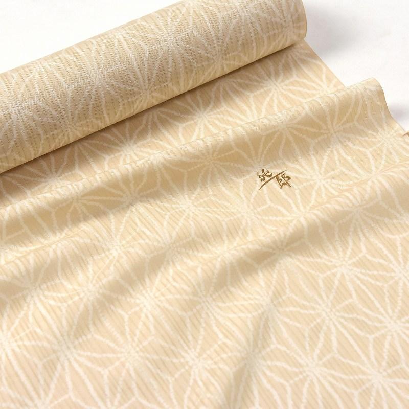 夏物 お仕立て付き 羽衣のような縦絽 加賀白山紬 染色作家市川純一郎 御洒落着物 麻の葉