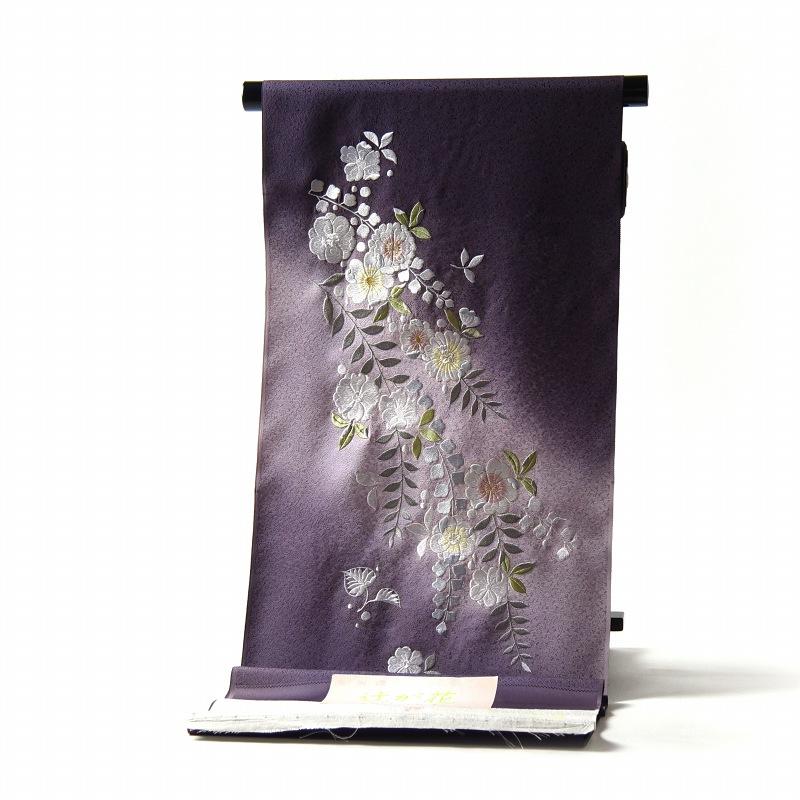 付下げ 手縫いお仕立て付き 辻が花 京刺繍 ぼかし染め 紫色 裄68.5cmまで 正絹 準礼装用/セミフォーマル用