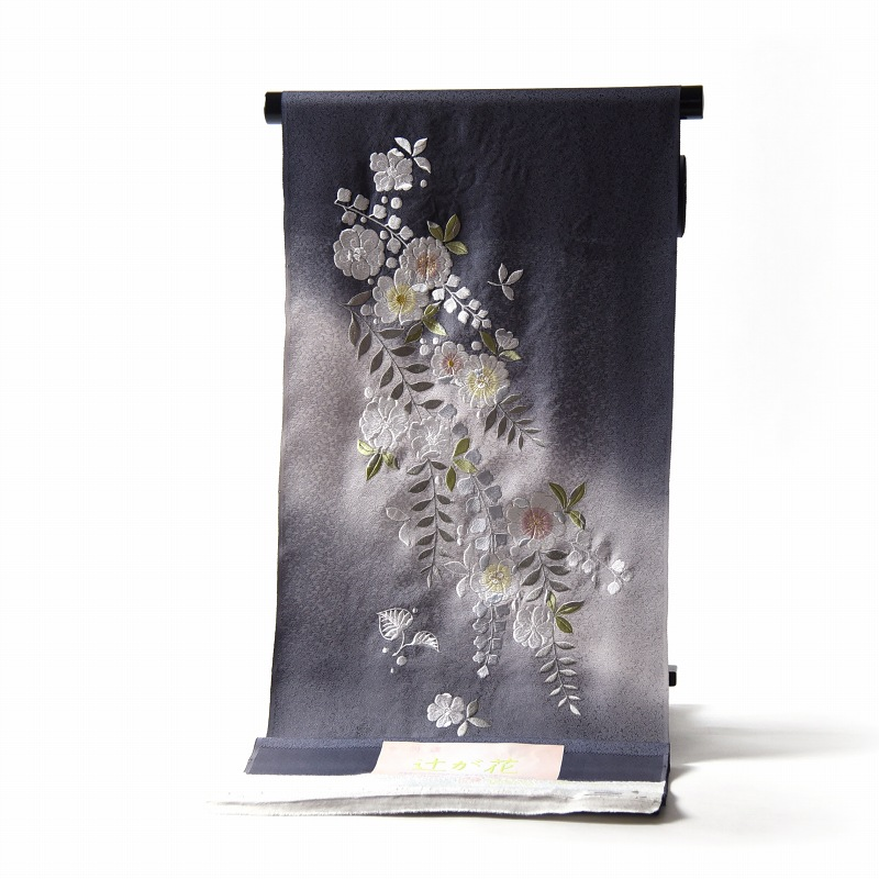 付下げ 手縫いお仕立て付き 辻が花 京刺繍 ぼかし染め グレー色 裄68.5cmまで 正絹 準礼装用/セミフォーマル用