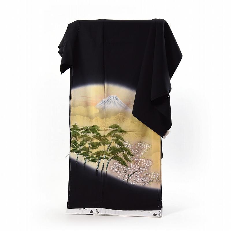 黒留袖 フルオーダー手縫いお仕立て付き 近代日本画「横山大観」富士桜松 送料無料