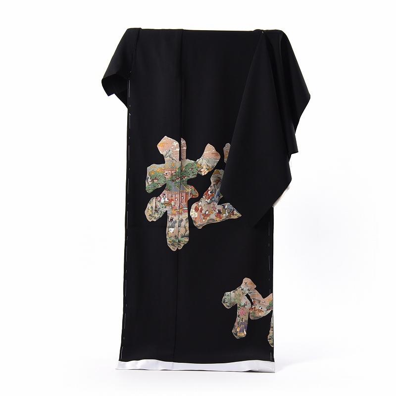 黒留袖 手縫いお仕立てと五つ紋入れ付き 松竹梅の文字に中国風景 身長163cm位まで、裄67.5cmまで フォーマル 礼装 送料無料