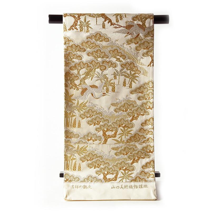 袋帯 お仕立て付き 正絹 山口美術織物謹製 吉祥の鶴文 淡いクリーム地 着物/和服/準礼装用/セミフォーマル用 子供のイベントの付き添いにどうぞ 送料無料