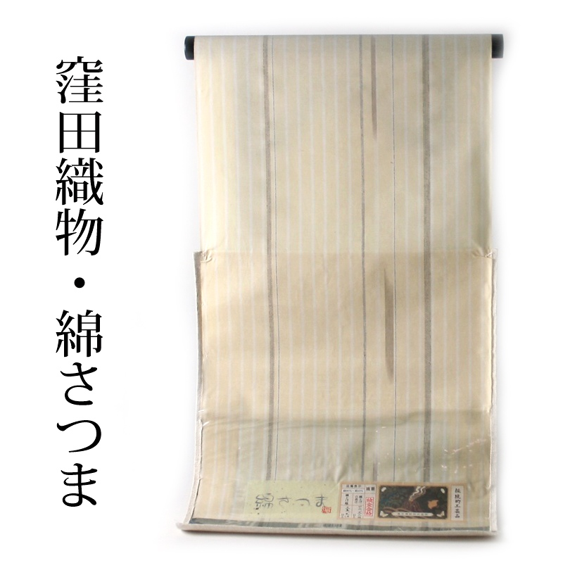 綿さつま 夏前後に【フルオーダー単衣手縫いお仕立て付き♪】 縞文様 黄赤色(淡いベージュ系)【裄72cmまで】綿90%、絹10%【送料無料】
