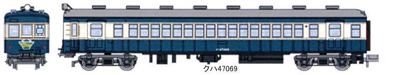 【人気急上昇】 マイクロエース 【A1289】国鉄モハ43系+54系スカ色 飯田線「さようならゲタ電」号4両セット, 名入れボールゴルフギフトゴルゴル a7a32bbd