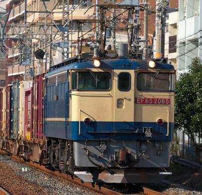 鉄道模型 Nゲージ KATO(カトー)【3061-5】EF65 2000 復活国鉄色
