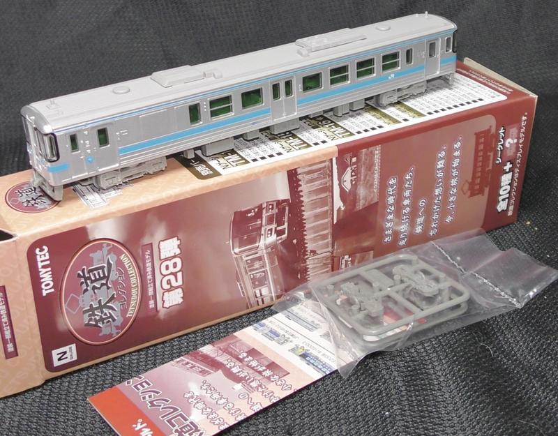 トミーテック1/150スケール鉄道コレクション第28弾シークレット JR四国1000型1011番 1両