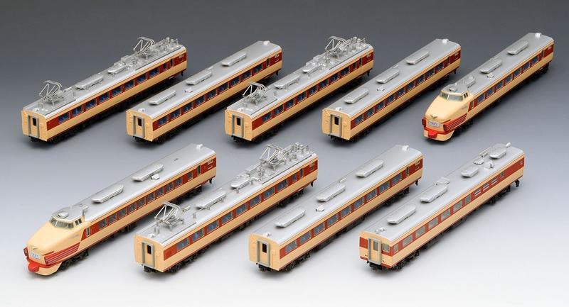 鉄道模型 Nゲージ TOMIX(トミックス)【98993】「限定」485系特急電車(やまばと・あいづ)セット (9両)