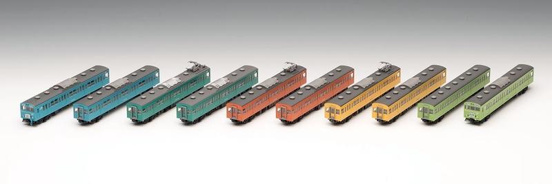鉄道模型 Nゲージ 鉄道模型 TOMIX(トミックス) Nゲージ【98974】「限定」103系通勤電車(山手線おもしろ電車)10両セット, スマートフォンアクセサリー Finon:94295b06 --- rods.org.uk