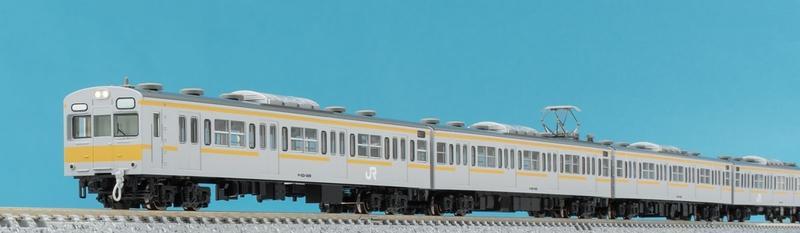 鉄道模型 鉄道模型 Nゲージ Nゲージ TOMIX(トミックス)【98999】「限定」103 1000系電車(三鷹電車区・黄色帯)セット (10両)「2月->3月発売予定予約商品」, 包丁とナイフ、はさみの杉山刃物店:aaf4bc30 --- officewill.xsrv.jp