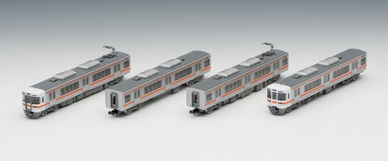鉄道模型 Nゲージ TOMIX(トミックス)【98228】313 Nゲージ 0系近郊電車基本セット (4両) 鉄道模型 (4両), せんぐ屋:7fed56d8 --- officewill.xsrv.jp