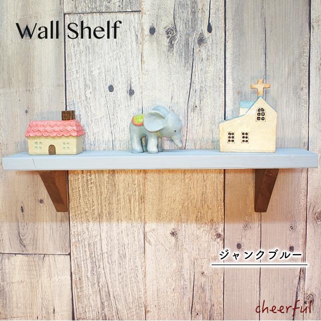 【送料無料】9色から選べる4個セット/ウォールシェルフ(ナチュラル雑貨飾り棚ウォールシェルフ福袋ナチュラル雑貨)壁面収納