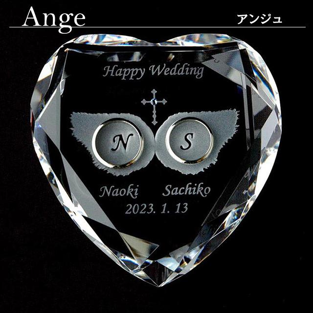 【Ange/アンジュ】クリスタル リングピロー 名入れ 結婚記念日 指輪台 指輪交換 結婚式 結婚 オリジナル プレゼント wedding ウェディング プチギフト お祝い 贈り物 記念品