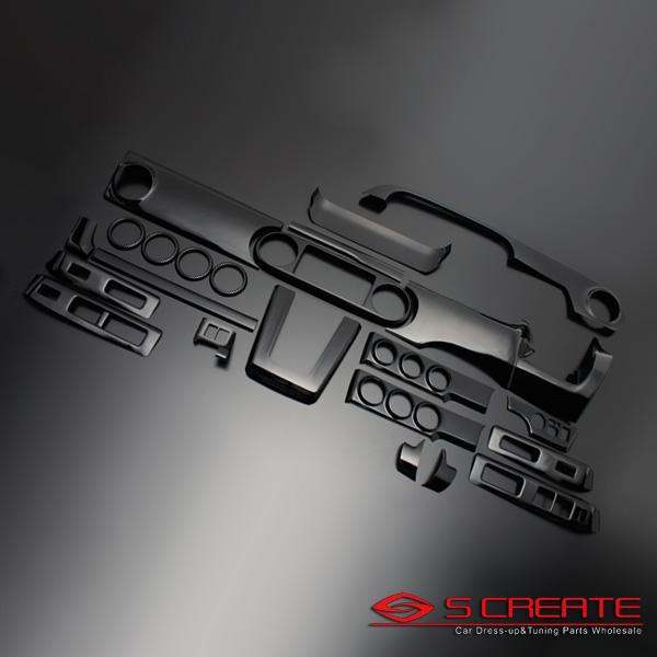 カローラ ルミオン(NZ/ZRE150系) 3D インテリアパネル 25ピース/25P[ピアノブラック] インテリアウッドパネル/内装/インパネ
