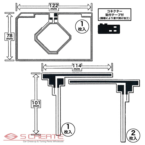 In Desi film antenna set (GPS + 1segment broadcasting) ECLIPSE (Eclipse) and 4 tuners Navi AVN-G01, etc put replacement repair / replacement navigation GPS TV