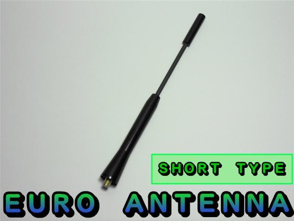 アルテッツァ/アルテッツァジータ 165ミリ ショートアンテナ