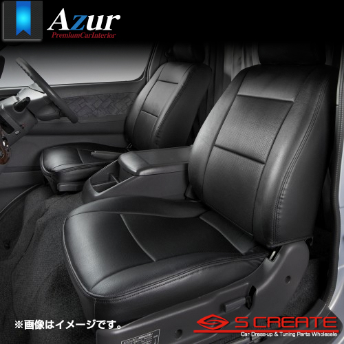Azur(アズール) フロントシートカバー MCCスマート smart 右ハンドル左ハンドル共通 / 2シータースポーツ