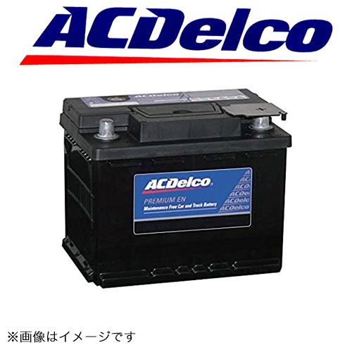 ACDelco(ACデルコ) バッテリー(EN規格) 欧州車(ヨーロッパ車)用(12) CCA:830 /