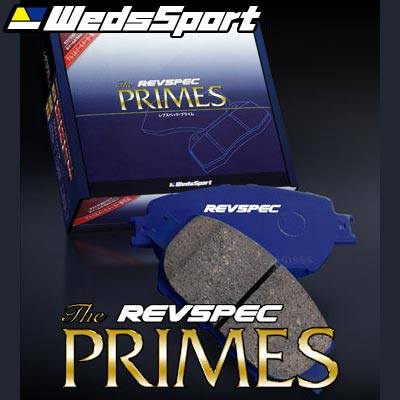 들어온 시기 レブスペック 프라임 브레이크 패드 프런트 오디세이 (RB1) 제외한 앱 솔 루트 PR-H181/REVSPEC PRIME WedsSport