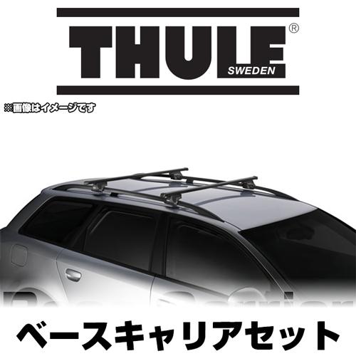 THULE(スーリー) ベースキャリアセット(バー=スクエアバー) マーチ(キャンバストップは適応なし)(K12・AK12) H14/2~ 3ドア / 754・761・1300+774 正規品