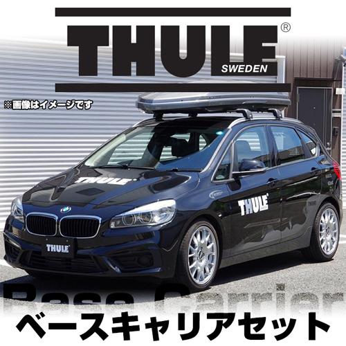 THULE(スーリー) ベースキャリアセット(バー=バー=ウイングバーエッジ) フォレスター(SH#) H19/12~ ルーフレールなし / 9592・3079 正規品