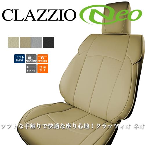 ソフトな手触りで快適な座り心地 即納最大半額 クラッツィオ ネオ シートカバー オデッセイ RA1 NEO RA2 爆売り RA4 RA3 Clazzio EH-0410