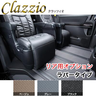 Clazzio クラッツィオ フロアマット リア用オプション ヴォクシー ハイブリッド ZWR80G (品番:ET-1580-01) ラバータイプ