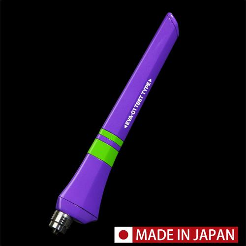 FM/AM初号机buredoantenapasso(QNC10,KGC10/15)/EVANGELION ANTENNA herikaru HELICAL日本制造