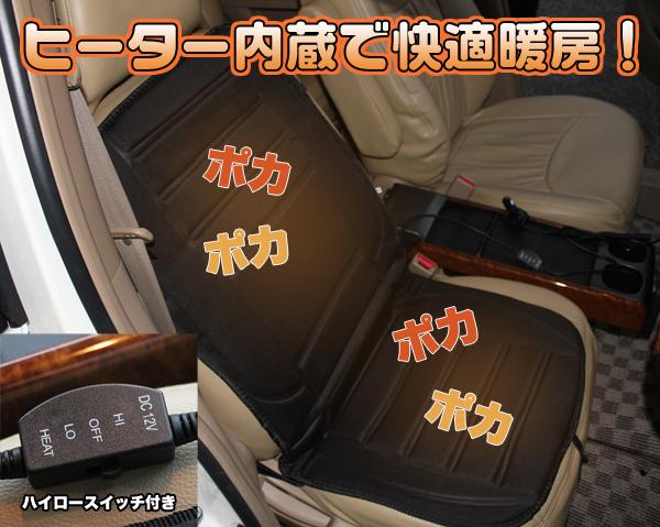 Ranma hentai - zugangstools