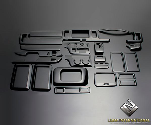 (ルナインターナショナル) レジアスエース 200系 1~3型(標準) ピアノブラック (25ピース[25P]) 3D立体インテリアパネル / パネル 内装 インパネ