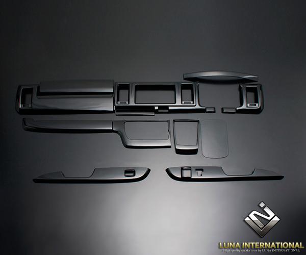 (ルナインターナショナル) ハイエース 200系 4型(標準) ピアノブラック (14ピース[14P]) トップグレード 3D立体インテリアパネル / インパネ