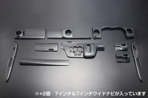 (ルナインターナショナル) NV350 キャラバン ワイド 黒木目 (15ピース[15P]) 3D立体インテリアパネル フロント用 / パネル 内装 インパネ