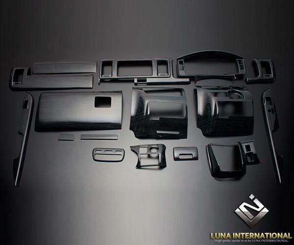 (ルナインターナショナル) レジアスエース 200系 4型(標準) 黒木目 (16ピース[16P]) 3D立体インテリアパネル / パネル 内装 インパネ