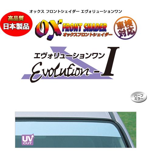 OXフロントシェイダー エボリューションワン ハーフミラー CR-V(RD1・RD2) / OX FRONT SHADER 日除け