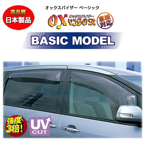 OXバイザー ベイシックモデル リア用 アルファード(20系) / BASIC OX VISOR オックス