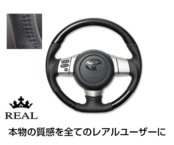 REAL(レアル) ステアリング FJクルーザー (プラチナカーボンブラック)