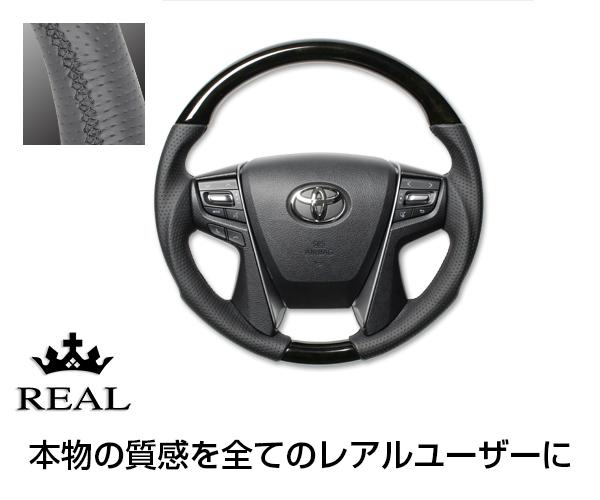 REAL(レアル) ステアリング クラウン アスリート(210系) 天然本木目&本牛革レザー(ブラックウッド) ガングリップ / ハンドル steering