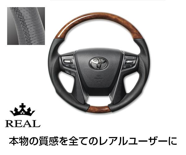 REAL(レアル) ステアリング クラウン ロイヤル(210系) 天然本木目&本牛革レザー(30ライトブラウンウッド) ガングリップ / ハンドル steering