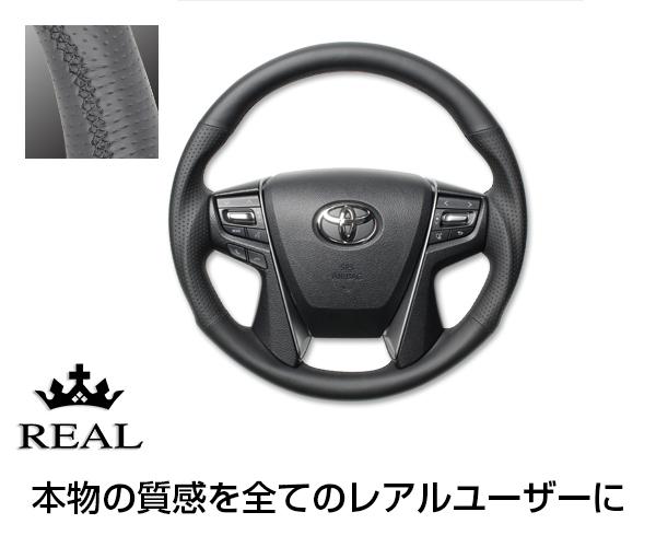 REAL(レアル) ステアリング クラウン ロイヤル(210系) 全周本牛革レザー ガングリップ / ハンドル steering
