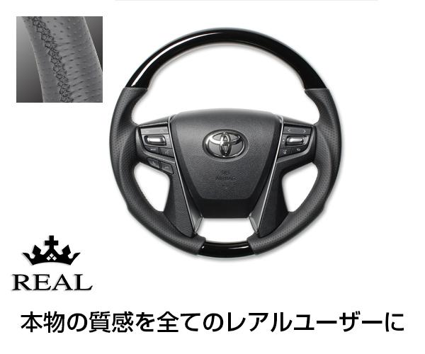 REAL(レアル) ステアリング クラウン マジェスタ(210系) 高彩度塗装&本牛革レザー(ピアノブラック) ガングリップ / ハンドル steering