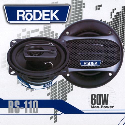 RODEK (rodeck) 10 cm coaxial 3-way speaker 60 W/Coaxial 4-inch 3-way