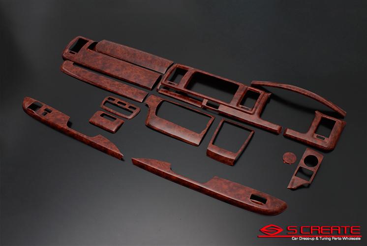 ◆ハイエース 4型 200系 標準 S-GL用 4型用 15ピース 茶木目 3D インテリア パネル/内装パネル