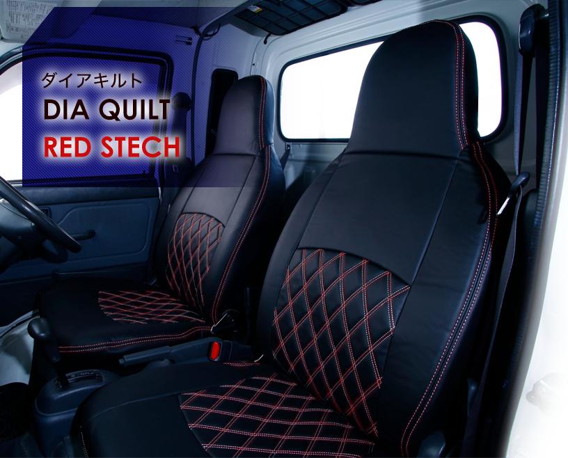 Seat Covers For Trucks >> Auc Screate All One Altne Tone Al Seat Cover High Z Truck Jumbo