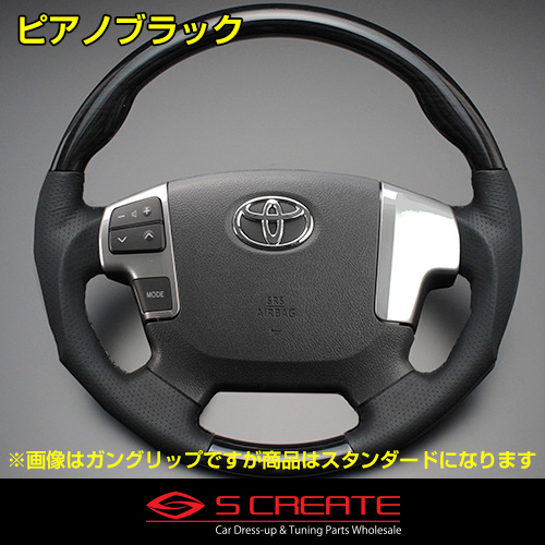 ハイエース 200系 4型 [2013/12~] ノーマルタイプ ウッドコンビステアリング (ピアノブラック) / steering ハンドル ホイール