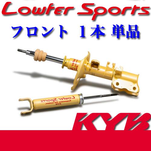 KYB(カヤバ) Lowfer Sports 1本(フロント左) セドリック/グロリア(Y32) BRO/J WSC4100 / ローファースポーツ